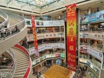 Supermarkt in China lizenzfreie stockfotografie