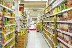 Supermarkt-Insel Stockfotos