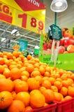 Supermercado imagen de archivo libre de regalías