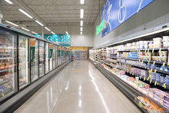 Supermercado Foto de Stock Royalty Free