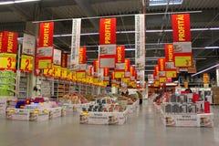 Supermercado Auchan Imagen de archivo libre de regalías