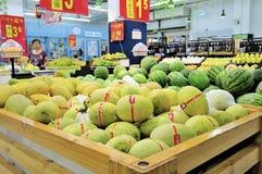 Supermercado chino Imágenes de archivo libres de regalías