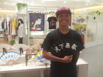 Supermercado de Japão Imagens de Stock Royalty Free
