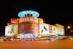 Supermercado de Lotte Mart en Vung Tau, Vietnam Imagen de archivo libre de regalías