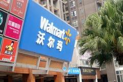 Supermercado de WAL-MART imagen de archivo libre de regalías