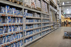 Supermercado DIY Imagem de Stock Royalty Free