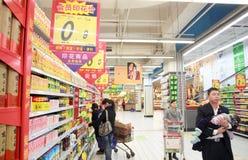 Supermercado en China Imágenes de archivo libres de regalías