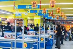 Supermercado en China Imagen de archivo libre de regalías
