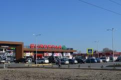 Supermercado Evrospar em Kaliningrad, Rússia Fotos de Stock