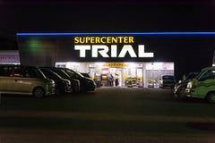 Supermercado experimental - o supermercado o mais barato em Fukuoka Japão fotos de stock