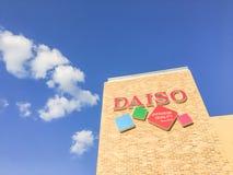 Supermercado japonés de Daiso en Carrollton, Tejas, los E.E.U.U. Foto de archivo