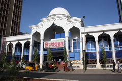 supermercado mombasa Imagenes de archivo