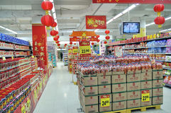 Supermercato in Cina Immagine Stock Libera da Diritti