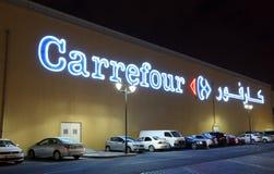 Supermercato del Carrefour Fotografia Stock Libera da Diritti