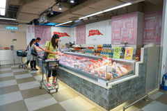 Supermercato di gusto immagine stock libera da diritti