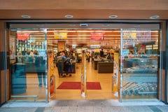 Supermercato di gusto fotografie stock libere da diritti