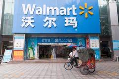 Supermercato di Walmart Fotografia Stock Libera da Diritti