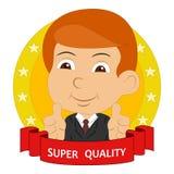 Superqualität Lizenzfreie Stockfotografie