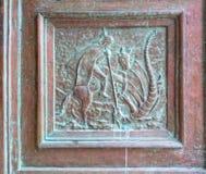 Supetar church door detail Stock Photos