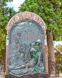 Supetar old cemetery tombstone Royalty Free Stock Image