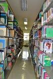 Suphanburi公立图书馆 免版税库存图片