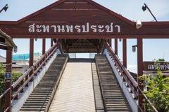 ˆ Suphanburi do ¹ do à¸-ีà da ponte de Pon Pracha Foto de Stock