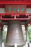 Suporte do sino de Œa do ¼ de Œchinaï do ¼ de Asiaï no parque de GUILIN Fubo Fotografia de Stock