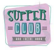 Supper Club Invitation Art Mid Century Modern. Food Entertainment Dining Social Happy Hour Cuisine vector illustration