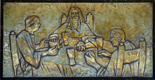Supper at Emmaus Royalty Free Stock Photography
