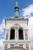 Supplementi della chiesa ortodossa bella Fotografie Stock Libere da Diritti
