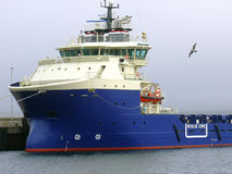 Supply Ship. Brand new supply ship at berth, not working, just on sea trials Stock Image