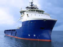 Supply Vessel B1
