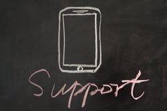 support Lizenzfreie Stockfotografie