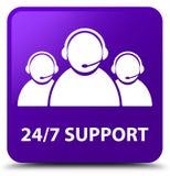24/7 Support (customer care team icon) purple square button. 24/7 Support (customer care team icon) isolated on purple square button abstract illustration Stock Image