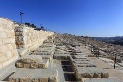 Support de Jérusalem de cimetière d'olives Images stock