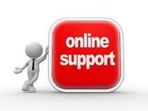 Support en ligne illustration de vecteur