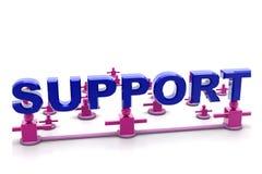 Support et relation d'affaires Photographie stock libre de droits