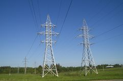 Support high-voltage power lines. Pictured metal Bearing high-voltage power lines Stock Image