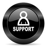 Support icon. Black circle web button on white background Stock Photo