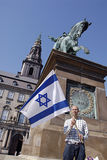 SUPPORT FOR ISRAEL Stock Photography