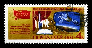 Support of scientific and artistic development, Resolutions of 2. MOSCOW, RUSSIA - MARCH 31, 2018: A stamp printed in USSR (Russia) shows Support of Royalty Free Stock Image