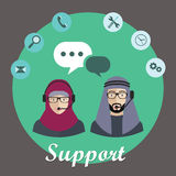 Support Service Concept. Business customer care service. Flat . Contact us and support design for web elements. Vector illustration. Muslim man and woman royalty free illustration