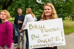 Supporters of detained journalist Ivan Golunov,  expresses support at protest and calls for immediate release.