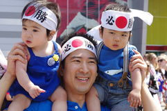 Supporters of Japan's soccer team Royalty Free Stock Photos