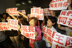Supporters of Wang Jin-pyng Stock Photo