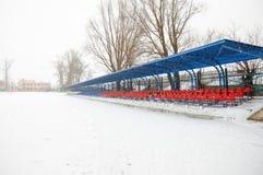 Supporti nell'inverno Immagine Stock Libera da Diritti