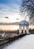 Supporto conico sulla banchina nel centro di Yaroslavl. La Russia Immagine Stock Libera da Diritti