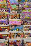 Supporto di notizie con le riviste Fotografia Stock