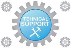 Supporto di Tehnical Immagini Stock