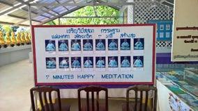 Supporto nel grande museo di Buddha fotografia stock libera da diritti